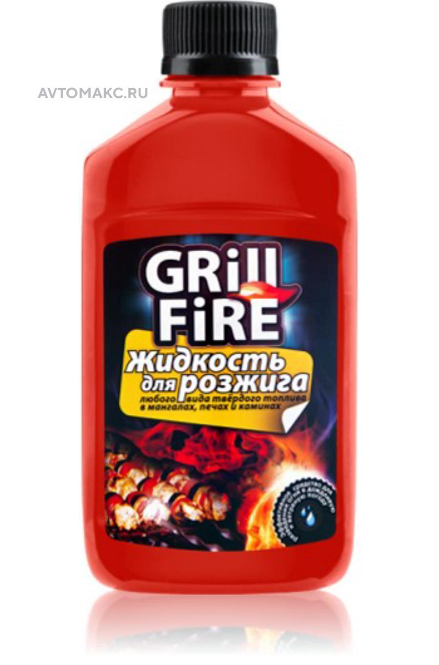Жидкость для розжига, серия GRILL FIRE, 250 мл,
