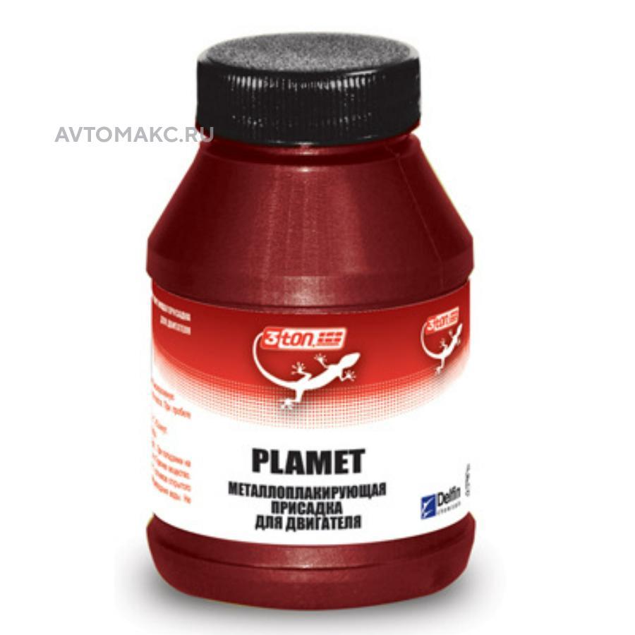 Металлоплакирующая присадка для двигателя Plamet (TM105)