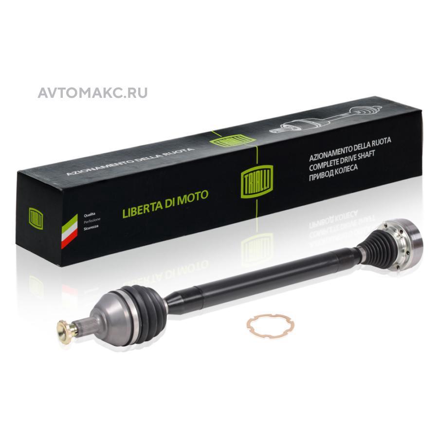 Привод правый для автомобилей Polo Sedan (10-) 1.6i (105Hp) MT