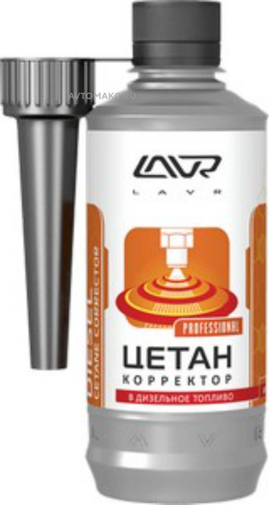 Цетан Плюс присадка в дизельное топливо (на 40-60 л) LAVR Cetane Plus (LN2112)