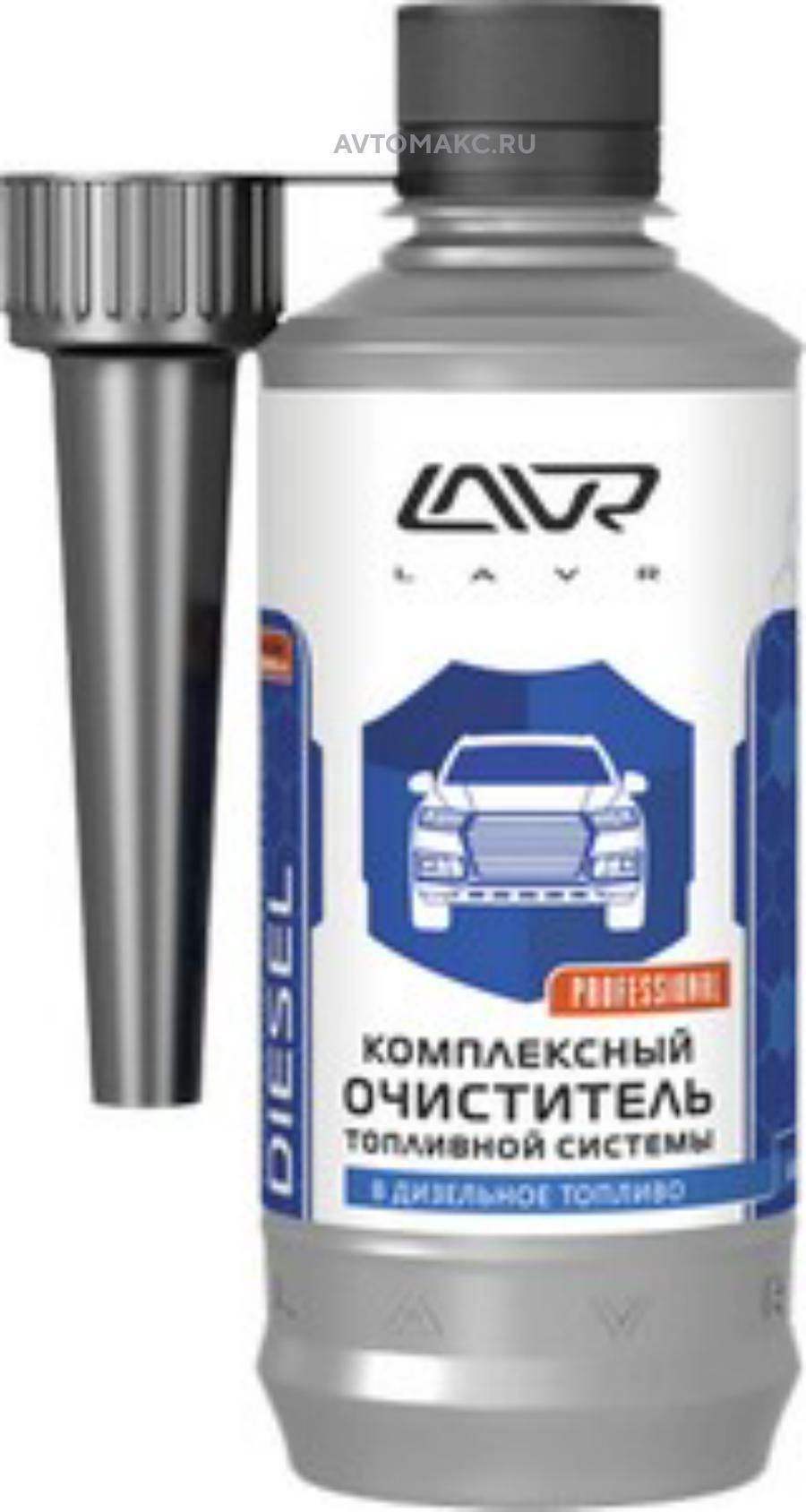 Очиститель топлива присадка для дизеля (на 40-60л) LAVR Complete Fuel System Cleaner Diesel (LN2124)