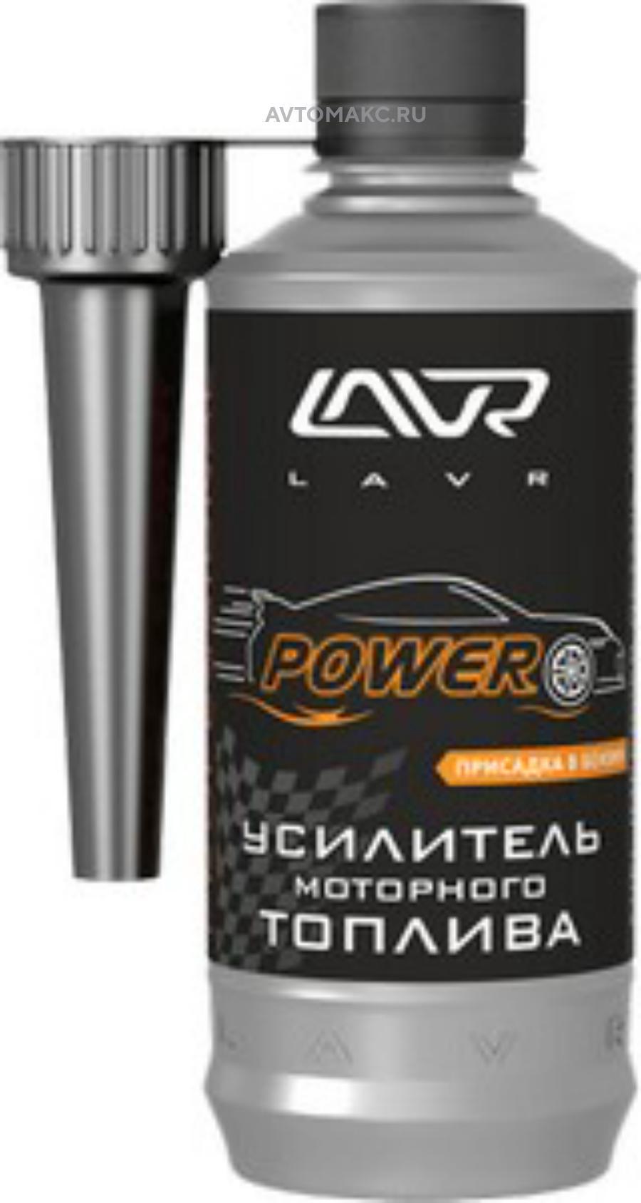 Усилитель моторного топлива (LN2127L)