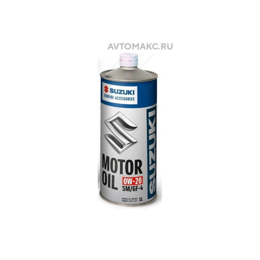 Моторное масло Suzuki Ecstar 0W-20 1л (99M0022R01001)