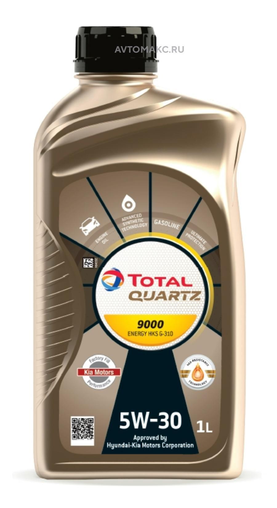 Масло моторное синтетическое QUARTZ 9000 ENERGY HKS 5W-30, 1л