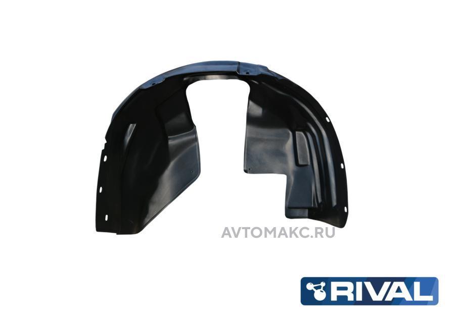 Подкрылок передний правый(0044002006)