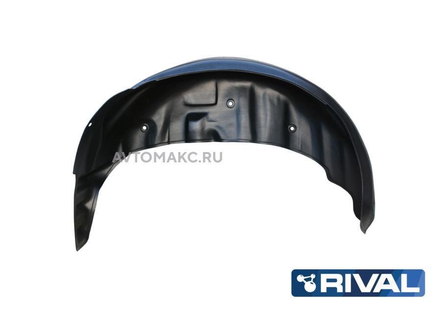 Подкрылок задний правый (0044002008)