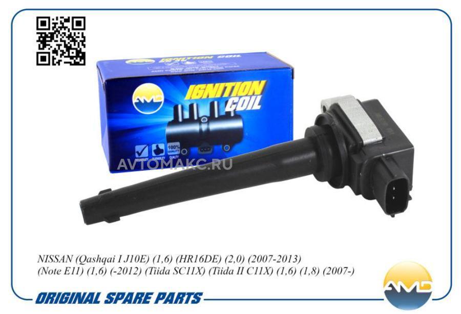 Катушка зажигания 22448-ED800 BR.IC.1.16 Nissan Qashqai,Micra, Note, Tiida, X-Trail