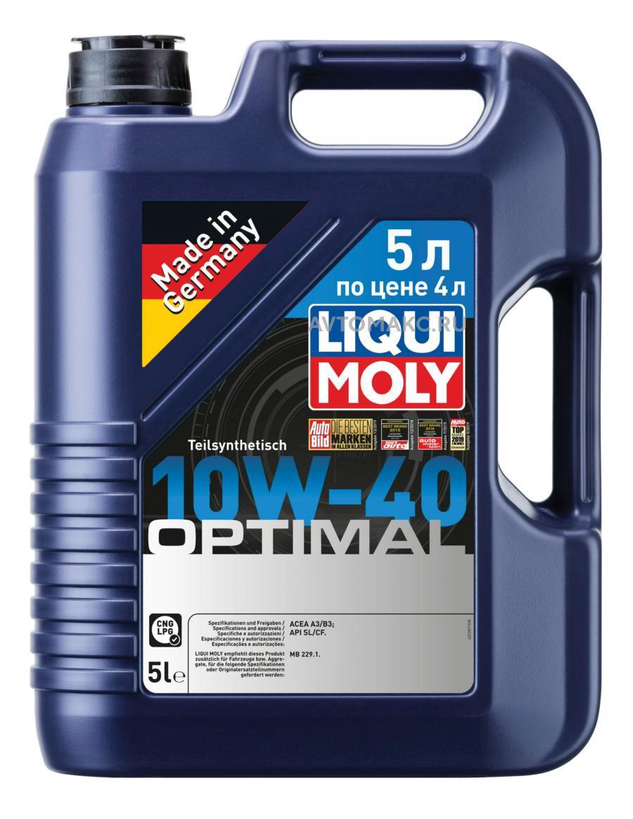 Полусинтетическое моторное масло Optimal 10W-40 5л