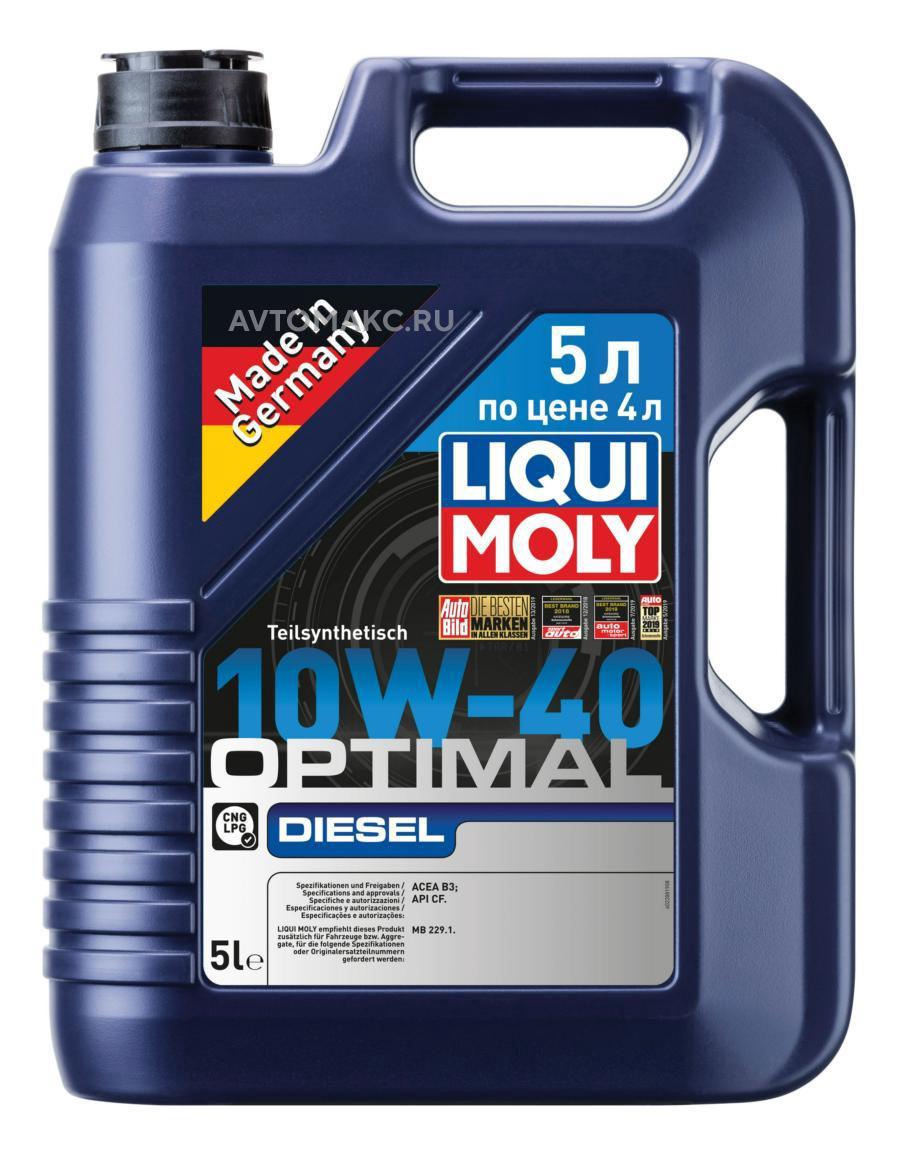 Полусинтетическое моторное масло Optimal Diesel 10W-40 5л