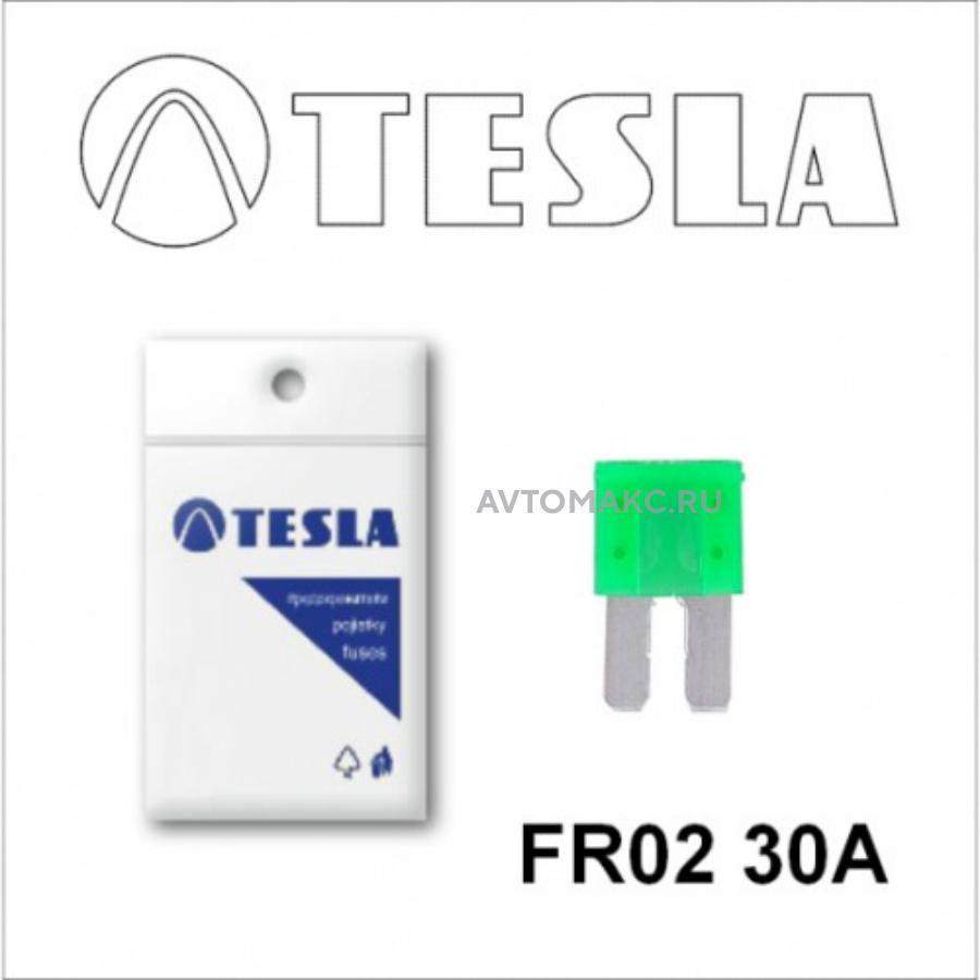 FR2 30А предохранитель TESLA, MICRO2