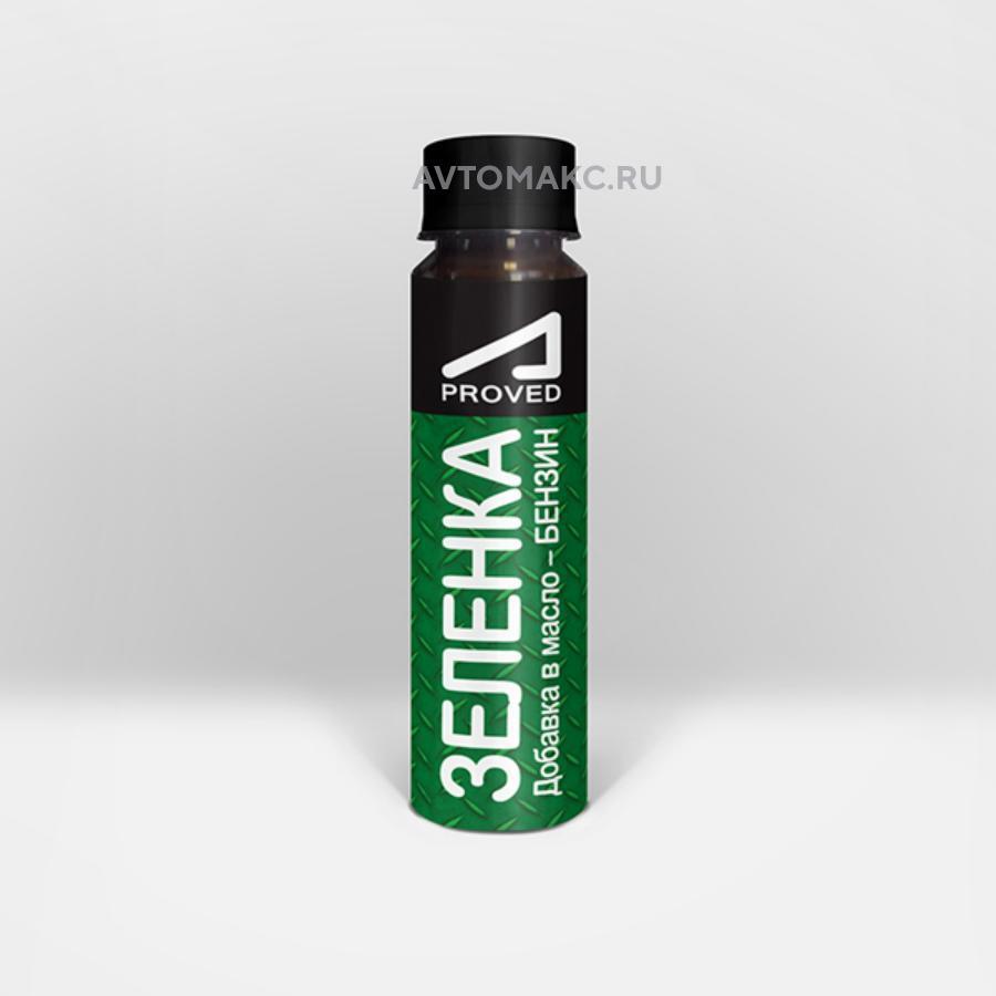 Зеленка добавка в масло - бензин (APD0401)