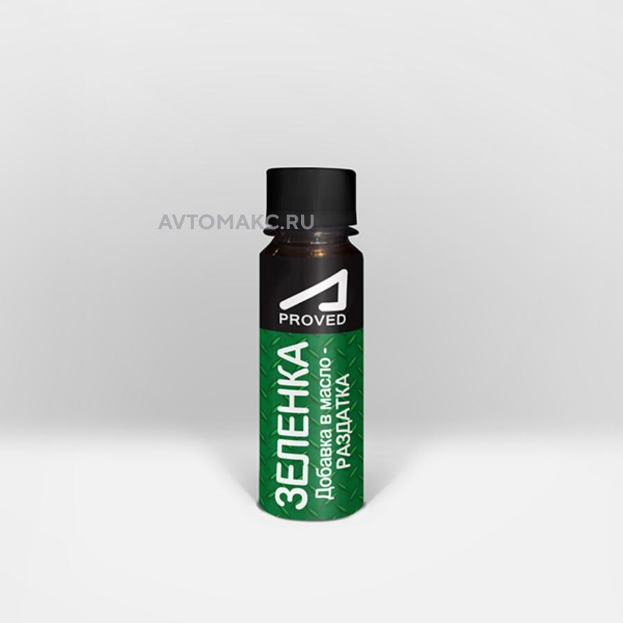 Зеленка раздатка (APD0405)