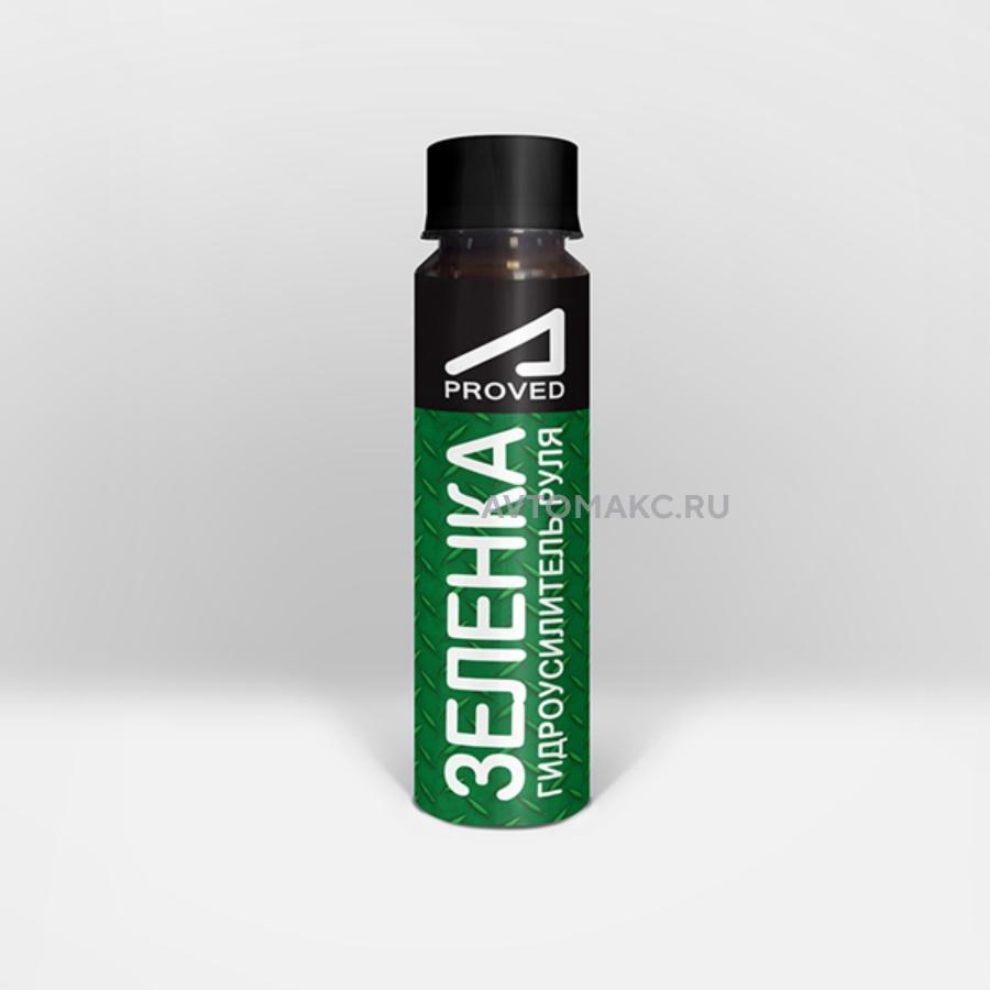 Зеленка ГУР (APD0408)