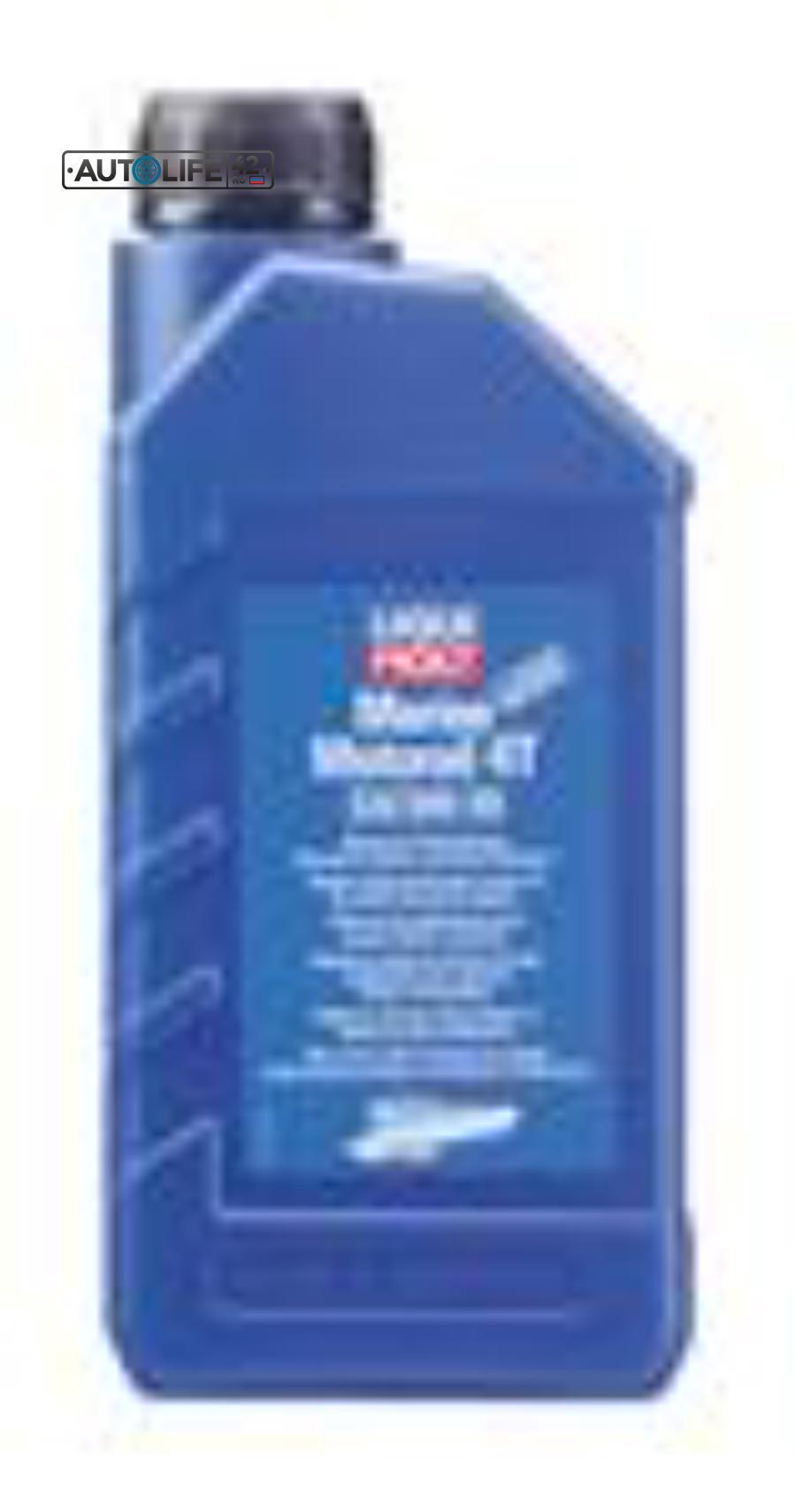 Моторное масло для лодок Marine Motoroil 4T SAE 10W-40