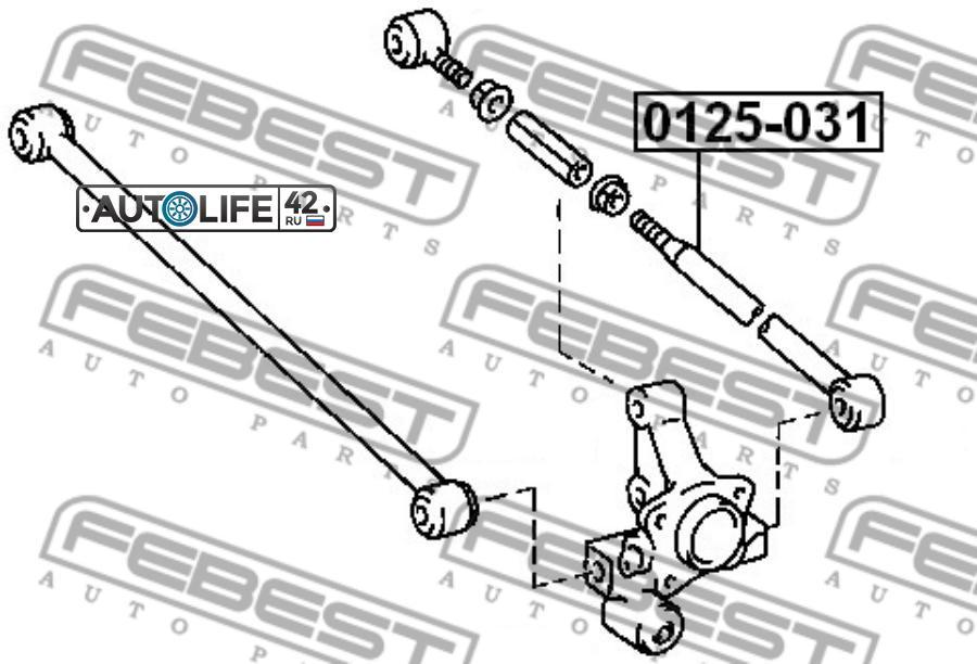 Тяга задняя поперечная регулируемая FEBEST 0125031