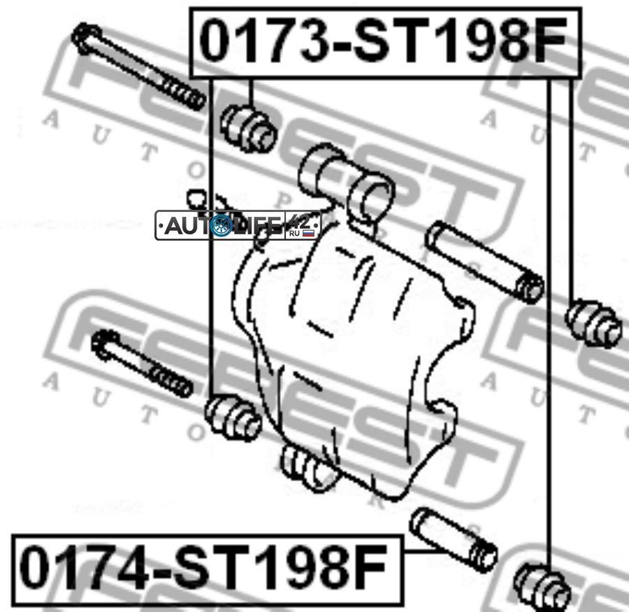 Направляющий болт, корпус скобы тормоза