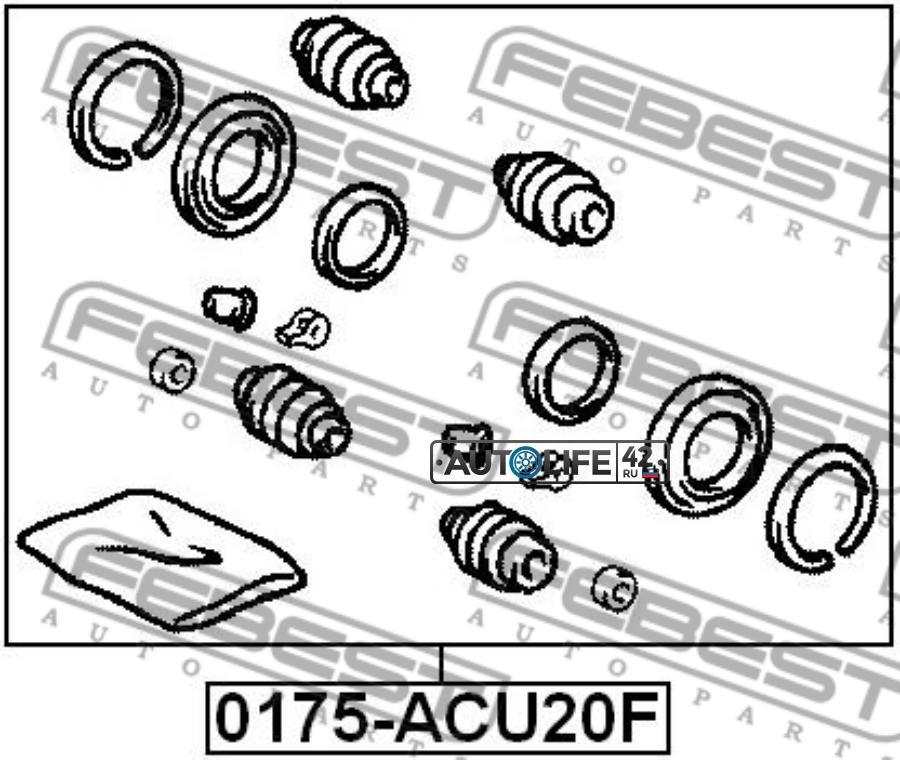 Ремкомплект суппорта тормозного переднего FEBEST 0175ACU20F