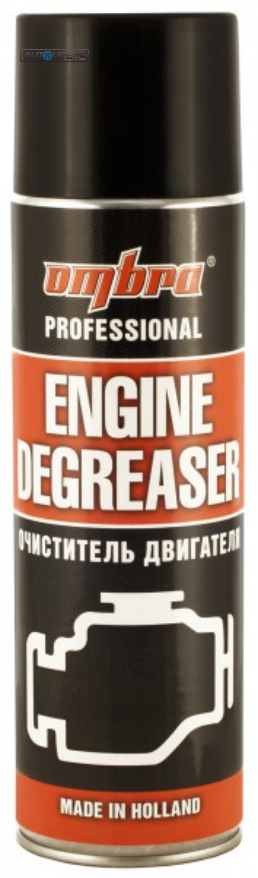 Очиститель двигателя, 500 мл