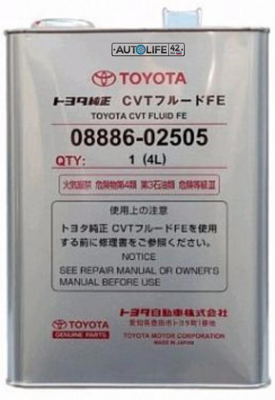 TOYOTA CVT FE 4л (Жидкость для вариаторного типа) TOYOTA 0888602505