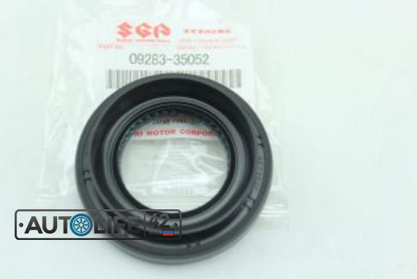 SEAL, DIFF OUTPUT OIL