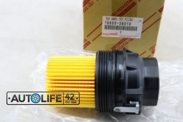 CAP ASSY, OIL FILTER W/ELEMEMT