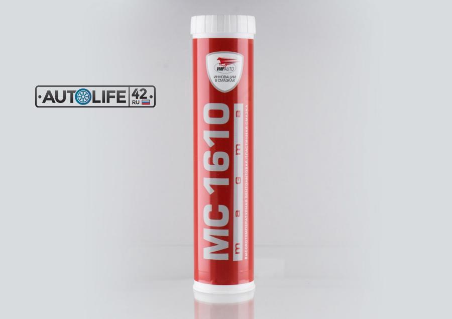 Высокотемпературная смазка МС1610 MAGMA
