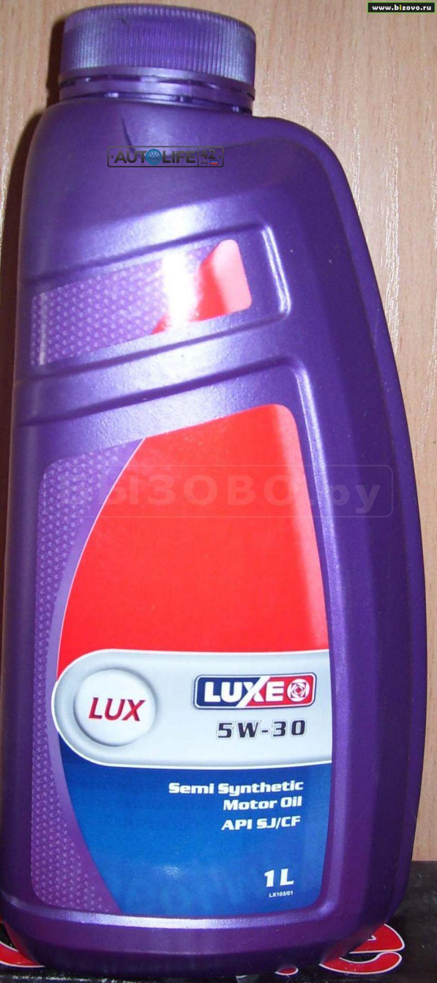 Масло моторное полусинтетическое Lux 5W-30, 1л