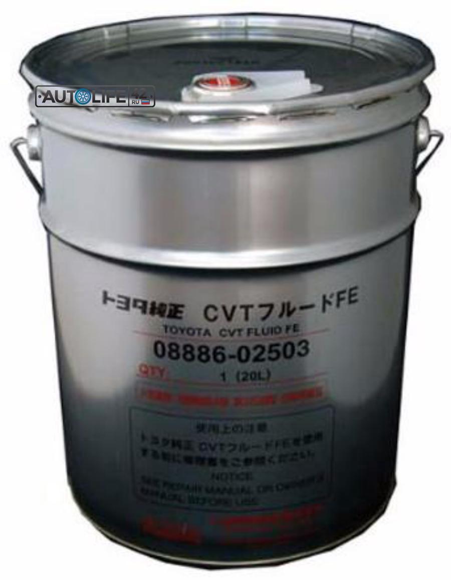 TOYOTA Genuine CVT Fluid FE