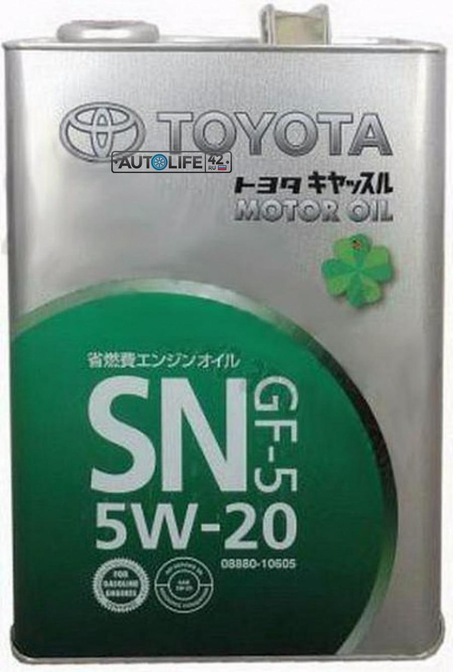Масло моторное полусинтетическое SN 5W-20, 4л