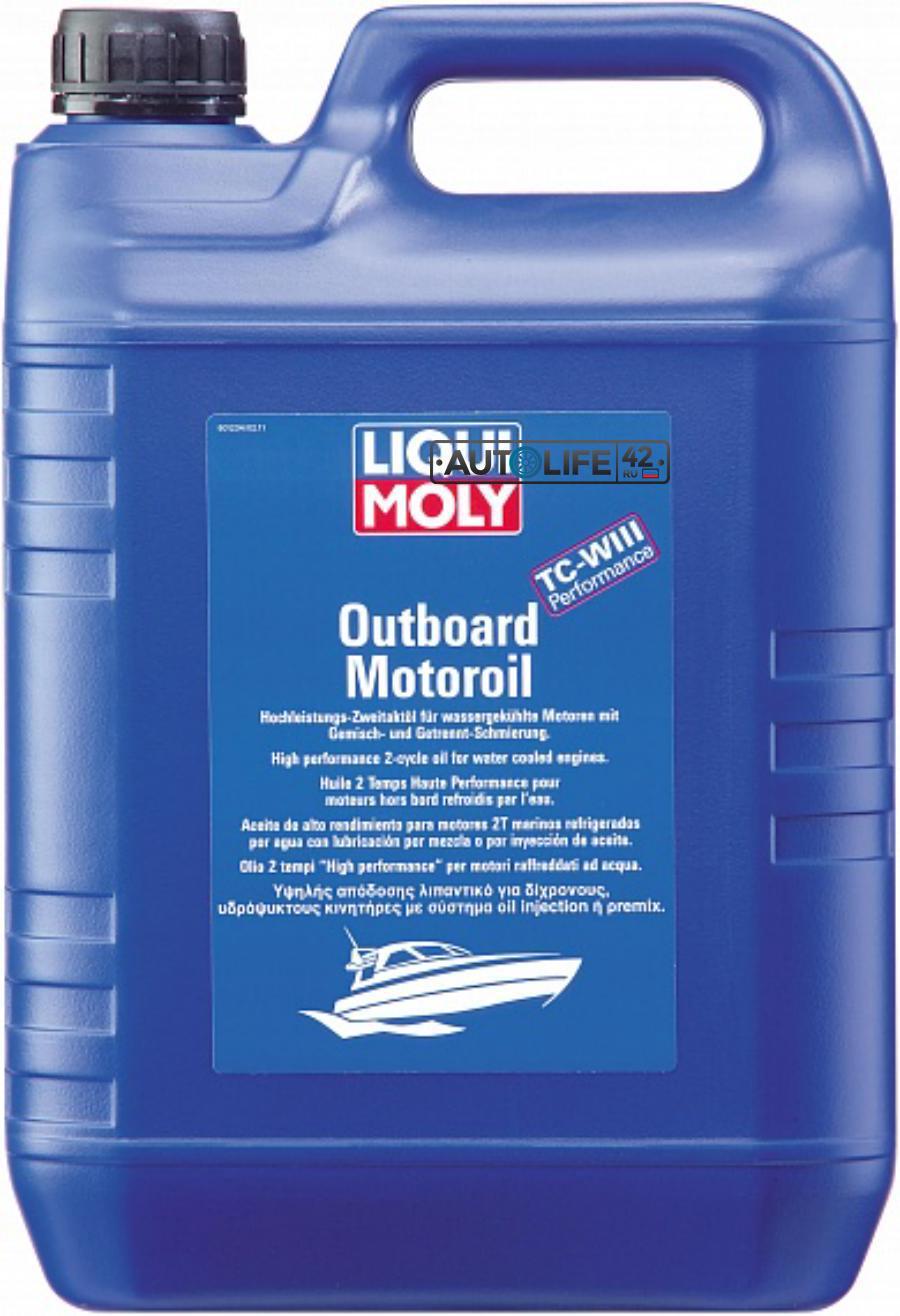 Моторное масло для подвесных судовых двигателей Outboard Motoroil
