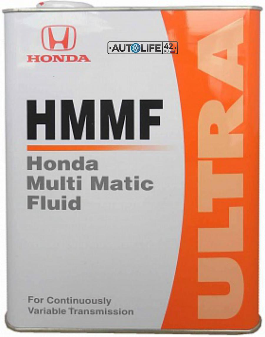 HONDA HMMF  4л (Жидкость для вариаторных коробок передач а/м,) HONDA 0826099904