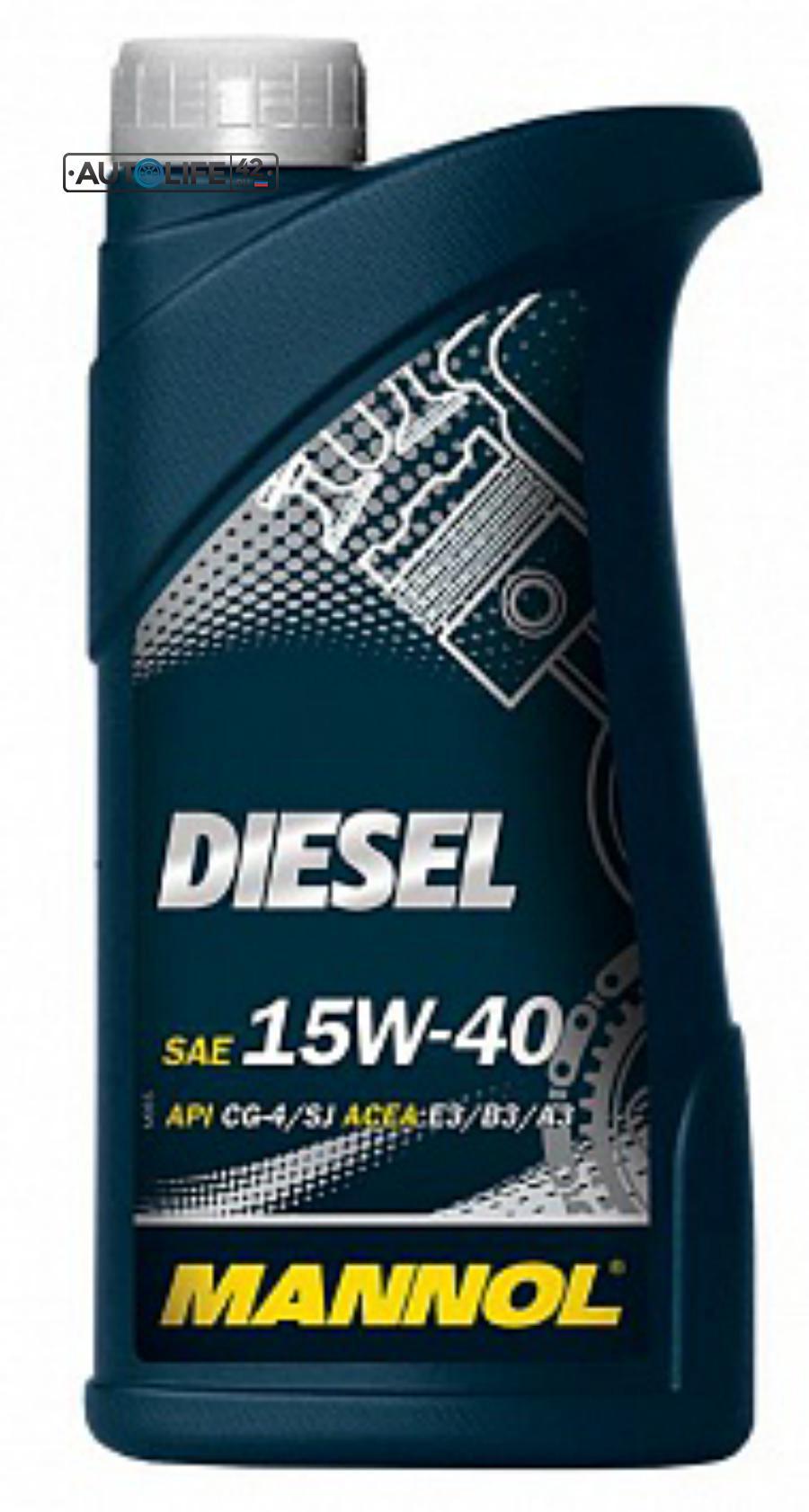 Масло моторное минеральное DIESEL 15W-40, 1л