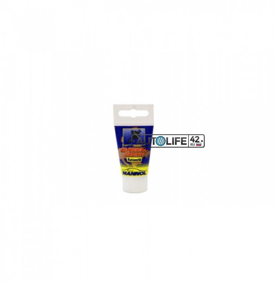 9902 Getriebeoel-Additiv Automatik 20g