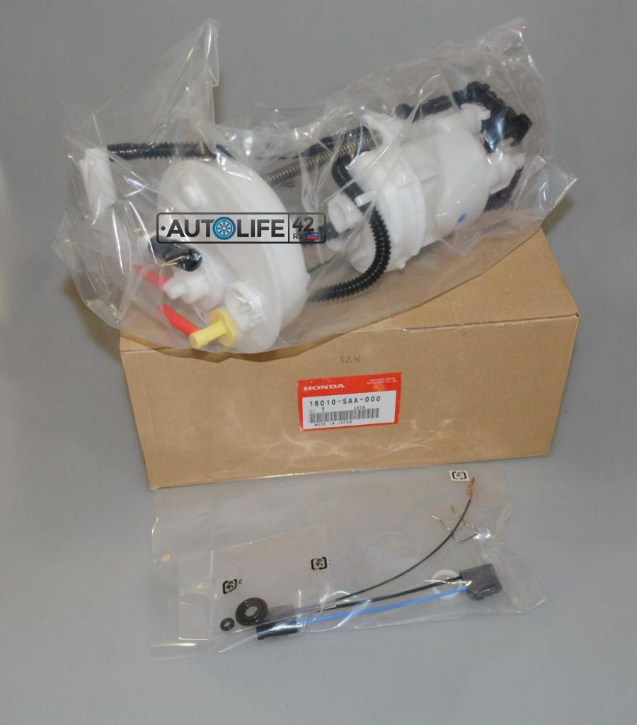 Фильтр топливный Honda Fit