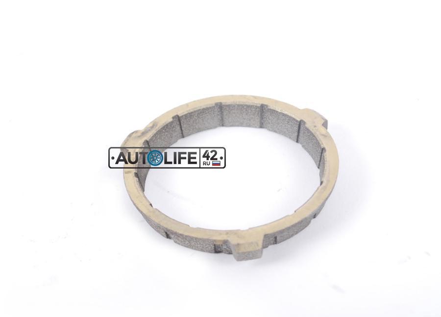 1st gear Synchronizer ring