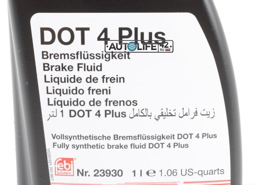 ТОРМ ЖИДКОСТЬ AUDI/VW VAG B000750M3