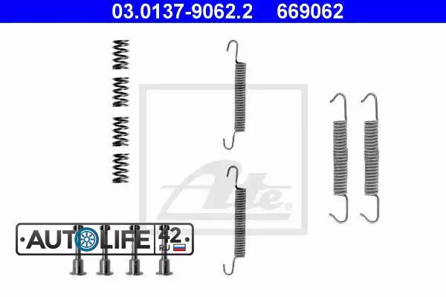 Комплектующие, стояночная тормозная система