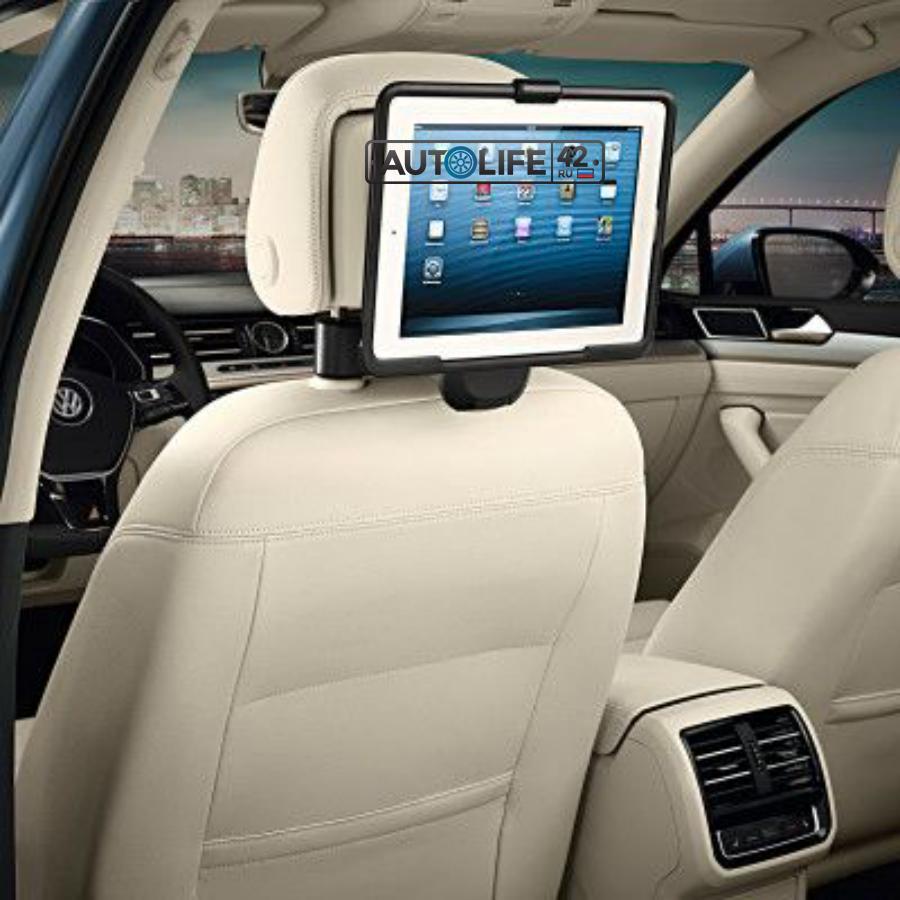 Держатель Volkswagen для планшета iPad 2-4