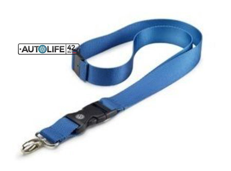 Шнурок с карабином Volkswagen Logo Lanyard Blue
