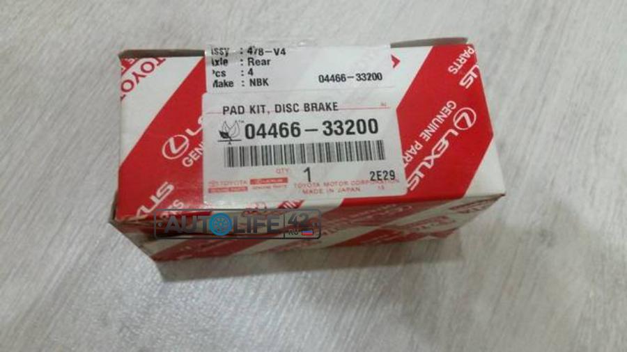Тормозные колодки TOYOTA 0446633200