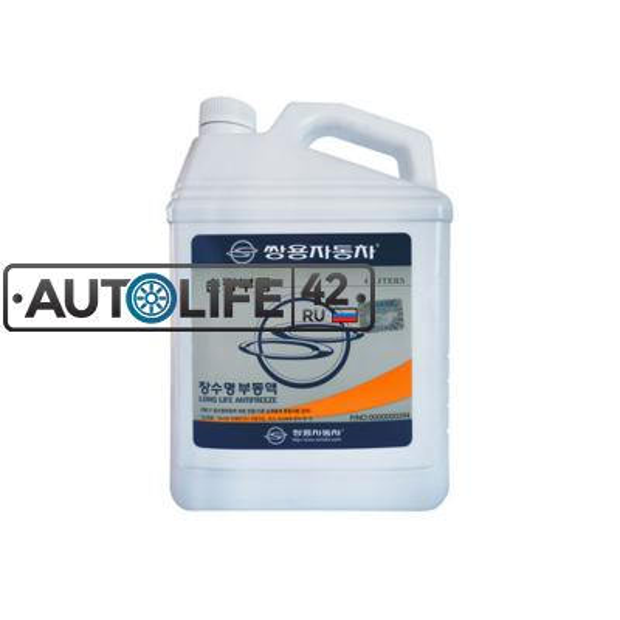 Антифриз концентрированный синий SSANGYONG Long Life Antifreeze (4л)