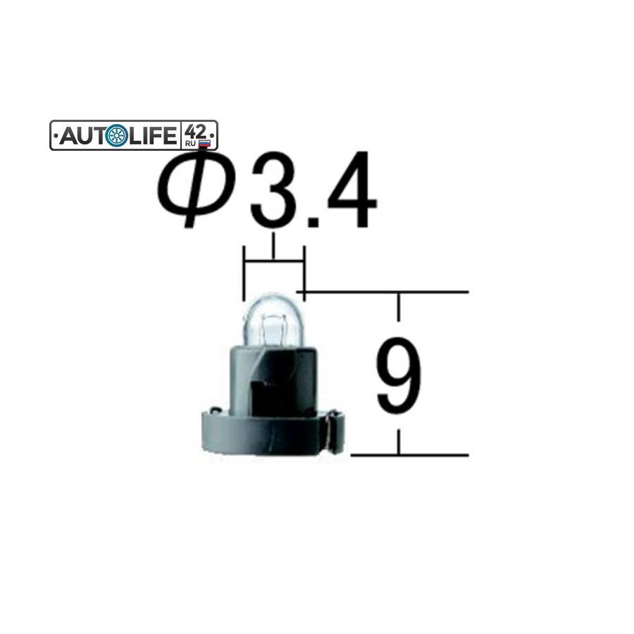 ЛАМПА 14V0.8A PLASTIC T3.4
