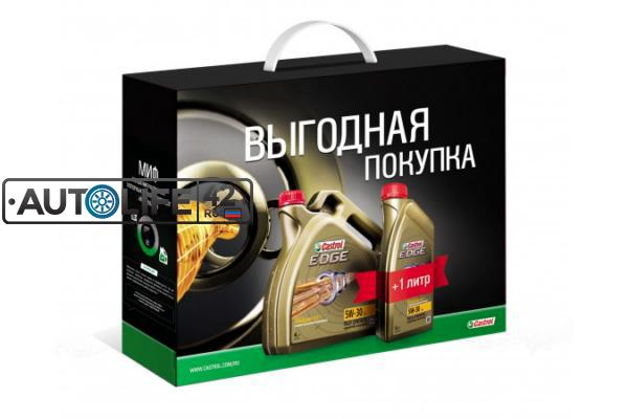 Моторное масло Castrol EDGE 5W-30 LL синтетическое, промо-набор 4 + 1 л