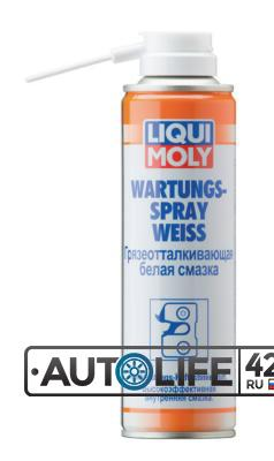 Грязеотталкивающая белая смазка Wartungs-Spray weiss (0,25л) LIQUI MOLY 3953  (12шткор) LIQUI MOLY 3953