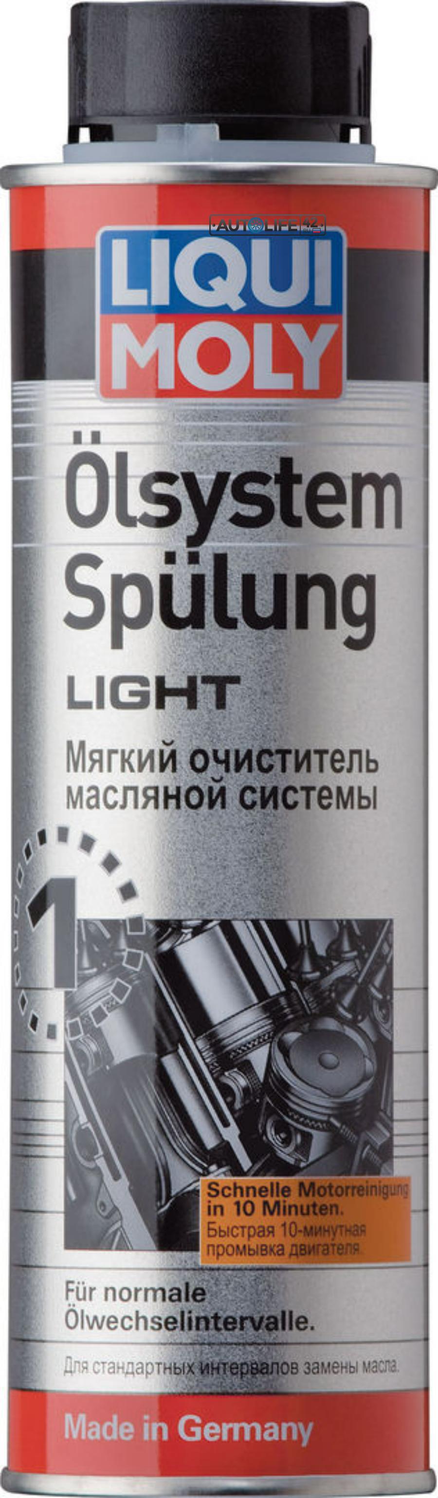 Мягкий очиститель масляной системы Oilsystem Spulung Light