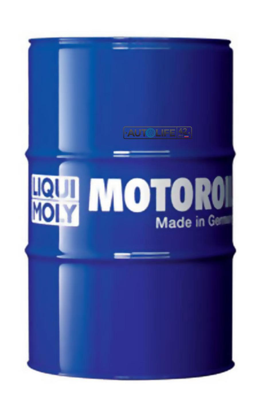 НС-синтетическое моторное масло Molygen New Generation 5W-40