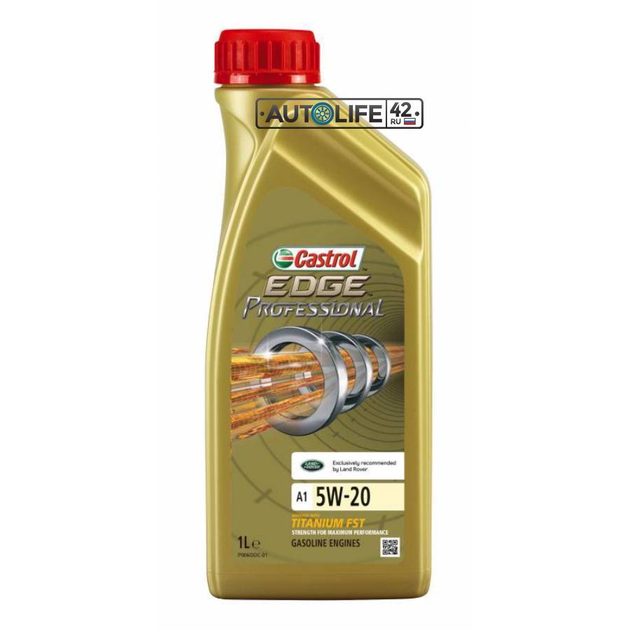 Масло моторное синтетическое EDGE Professional A1 Land Rover Titanium FST 5W-20, 1л