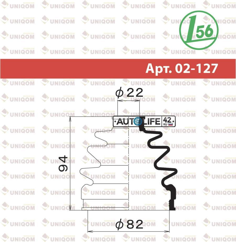 Пыльник ШРУСа 22/94/82 RD1,DA7,DC1,DC2,DB6,DB8,MA2,MA4,MA7,EG3,EG4,EG8,EL1,EL,EL3 OUT 1-56 MARUCHI 02127