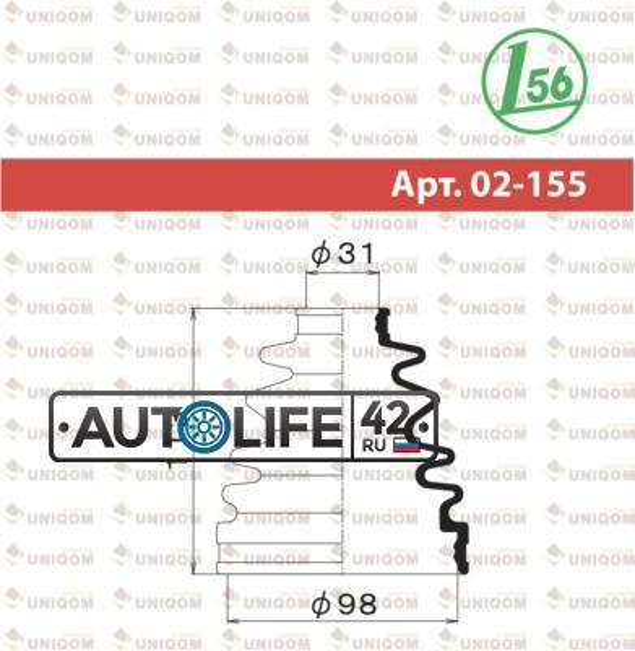 Пыльник ШРУСа (MF-2152) J31,T30,C24,P12,U30 OUT RCH1#,RCH2#,LN108,LN110,RN106,RN110,RZN168,RZN17# IN 1-56 MARUCHI 02155