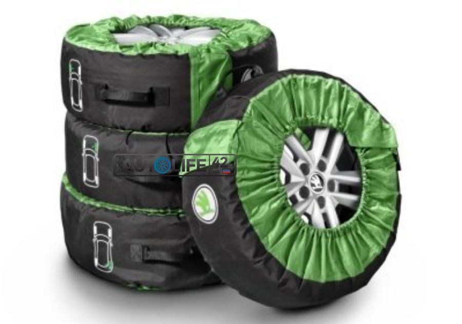 Чехол защитный на колеса Skoda ('0'0'0'0739'0'0G)